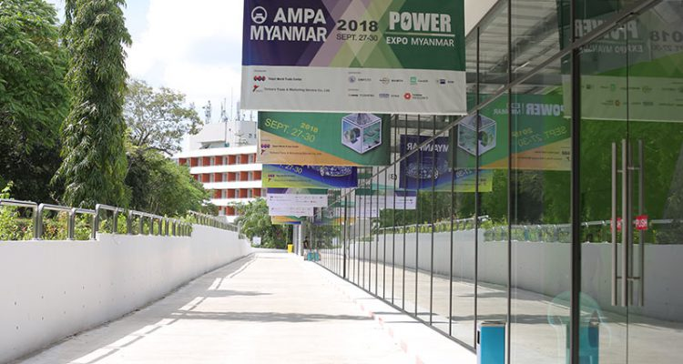 Video Of Exhibitions in Yangon Convention Center