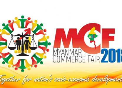 Myanmar Commerce Fair 2018