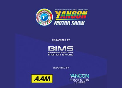 The 1st Yangon International Motor Show 2019