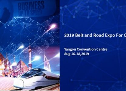 2019 Belt and Road Expo For China Products