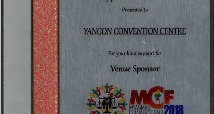 Corporate Social Responsibility Activity