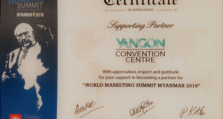 World Marketing Summit